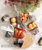 好食光 綜合堅果椰棗130gX2包+天然蔬果脆片70gX2包(附送禮提袋X1)