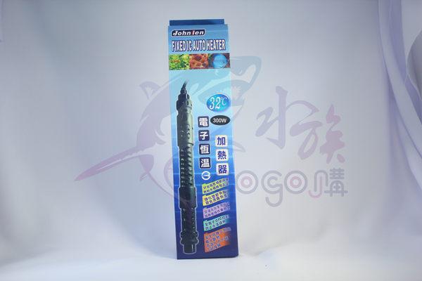 中藍CS071電子32度恆溫300W加熱器 加熱棒 微電腦晶片控制 贈拐杖溫度計