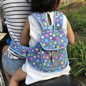 [現貨] 摩托車兒童安全帶 機車安全帶