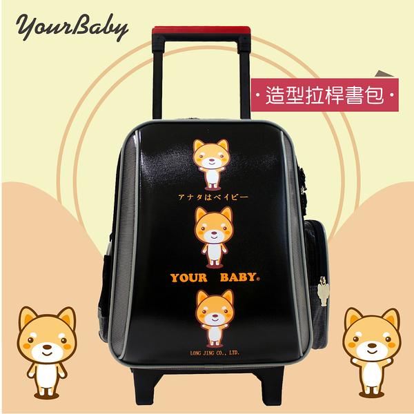 【YOUR BABY優寶貝】超輕量 後背包拉桿雙用 台灣製多功能防潑水書包-黑色