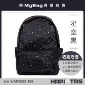 HAPITAS 後背包  HAP0092-169 星空黑 摺疊後背包 收納方便 MyBag得意時袋