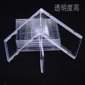 CD盒音樂專輯光盤盒