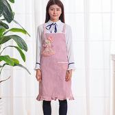 田園可愛卡通蕾絲創意圍裙均碼無袖時尚