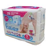 Fixies寶貝愛因斯坦[褲型]棉柔紙尿褲XL(5號) (6包裝/箱)