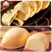 【名店直出-一福堂】檸檬餅(蛋奶素)(8入/盒)+老婆餅(奶素)(16入/盒)
