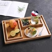 日式木質托盤長方形竹托盤家用木頭盤子木制茶水杯盤北歐式燒烤盤 極有家
