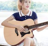 吉他初學者學生女男民謠吉他40寸41寸新手入門練習木吉他樂器 igo  麥琪精品屋