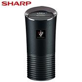 SHARP夏普 車用自動除菌離子產生器 IG-GC2T-B【愛買】