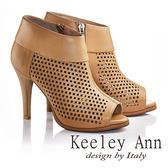 ★零碼出清★Keeley Ann個性洞洞真皮高跟魚口踝靴(土黃色)-Ann系列