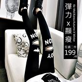 克妹Ke-Mei【AT64359】Kill暗黑哥德風十字字母摟空內搭褲(二款)