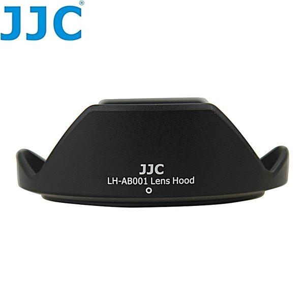 我愛買#JJC副廠Tamron遮光罩AB001遮光罩AB001遮陽罩騰龍太陽罩SP AF 10-24mm F3.5-4.5 Di II LD Aspherical IF遮罩