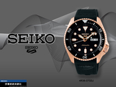 【時間道】SEIKO 精工 5SPORTS新世代5號機械錶/黑面玫瑰金殼黑皮橡膠帶(4R36-07G0J/SRPD76K1)免運費