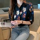 長袖襯衫 上衣雪紡襯衫女設計感小眾夏季五分袖寬松百搭印花港風襯衣3208 N502 1號公館