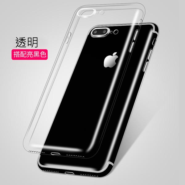 Apple iPhone 7 Plus/8 Plus 5.5吋 晶亮透明 TPU 高質感軟式手機殼/保護套 光學紋理設計防指紋