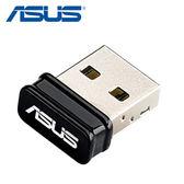 華碩 USB-N10NANO N速無線網路卡