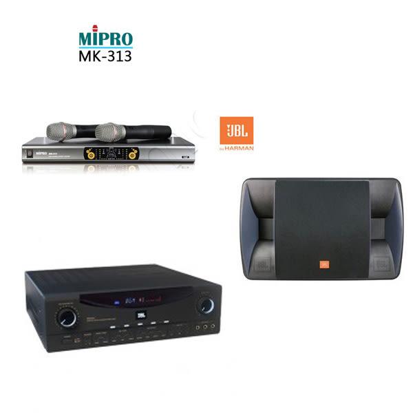 經典數位~JBL卡拉ok超值組合JBL RMA220擴大機+JBL RM101喇叭+MIPRO MK313無線麥克風系統