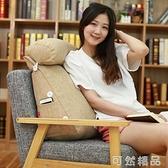 三角抱枕沙發大靠背軟包榻榻米靠背枕加大護腰靠枕可拆洗床頭靠墊  WD