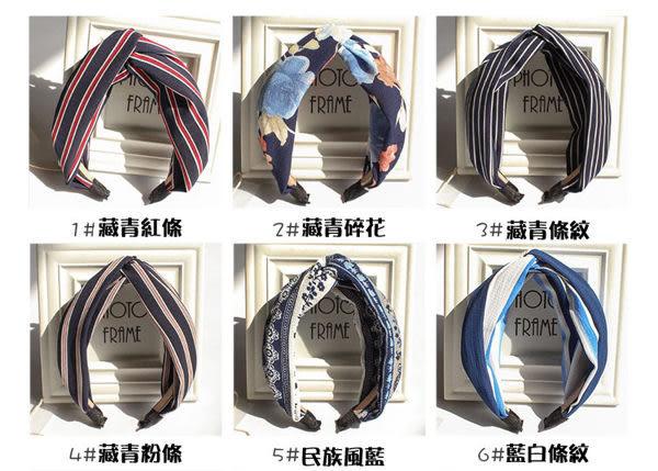 時尚氣質清新實用髮帶 髮飾 髮箍213 (大集合)