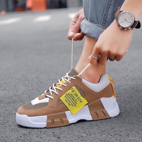 運動鞋2020春季潮鞋男休閒鞋韓版潮流鞋增高男鞋夏季百搭透氣運動鞋新年禮物