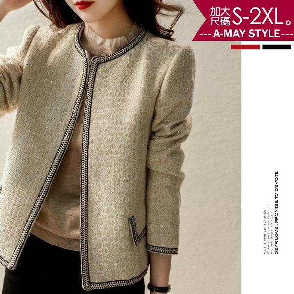 加大碼-小香風無扣高級長袖外套(S-2XL)
