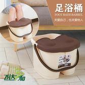 加厚塑料足浴盆按摩帶蓋洗腳桶泡腳桶