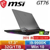 MSI微星 GT76 Titan DT 9SF-043TW 17.3吋旗艦款電競筆電 RTX 2070