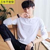 秋季男長袖T恤白色圓領打底衫內衣寬鬆 AX417 【衣好月圓】