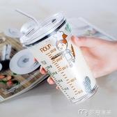 兒童吸管杯網紅寶寶玻璃吸管杯帶刻度果汁牛奶杯兒童喝奶水杯微波爐杯子家用麥吉良品