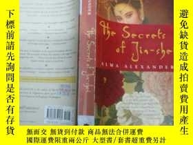 二手書博民逛書店The罕見Secrets of Jin-shei 金釵的祕密Y7
