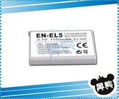 黑熊館 Nikon 5200 7900 P4 P80 P100 S10 P5000 專用 EN-EL5 ENEL5 電池