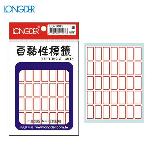 【量販50包】龍德 自黏性標籤 LD-1065(白色紅框) 12×22mm(490張/包)標示/分類/標籤/信封/貼紙/文書