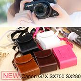 佳能g7x相機包 G7X II G9X Mark II N100  格蘭小舖 全館5折起