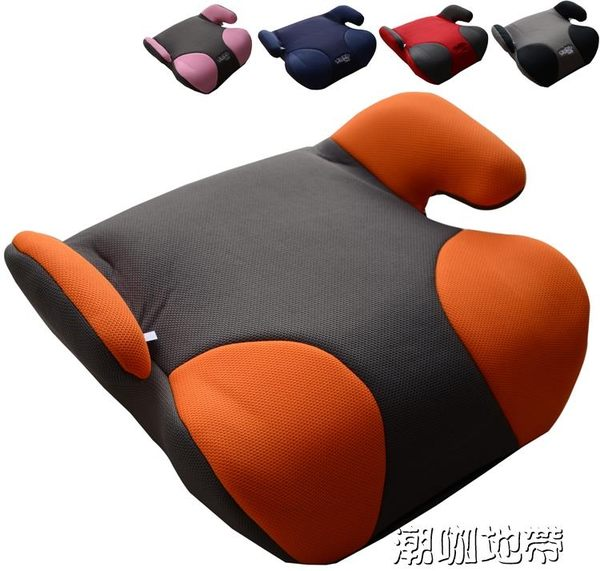 黑五好物節 兒童汽車安全座椅汽車增高坐墊厚海綿歐洲認證4-12歲【潮咖地帶】