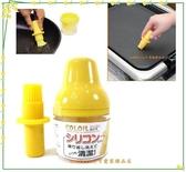 asdfkitty 可愛家~ LEC 短柄平型矽膠油刷子含油刷罐黃色抹模具鍋子