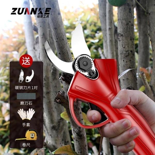 電動剪刀 電動剪樹刀果樹充電式園藝電剪刀家用粗枝剪強力便攜式園林修枝剪 風尚