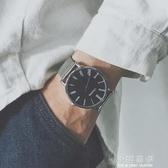 老款手錶男復古潮流時尚百搭韓版簡約超薄網帶情侶女款石英錶黑色『小淇嚴選』