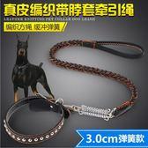 中型大型犬狗狗牽引繩帶金毛拉布拉多牛皮項圈遛狗繩子狗鍊子用品   韓小姐