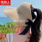 草帽女大帽檐空頂帽子大沿夏季戶外無頂折疊遮太陽防曬 快速出貨