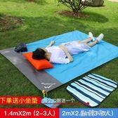 野餐墊布戶外地墊防潮墊便攜輕便摺疊防水野炊沙灘墊露營草坪墊子 歐韓時代