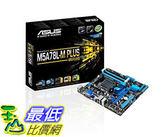 [105美國直購] 主機板 ASUS M5A78L-M Plus/USB3 DDR3 HDMI DVI USB 3.0 760G MicroATX B01FN9QT34