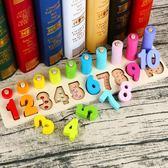 兒童益智積木玩具1-2-4周歲早教智力開發3-6歲寶寶拼裝男女孩木製【全館鉅惠風暴】