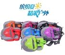多功能戶外腰包 登山跑步運動腰包 男女路跑徒步騎行便攜水壺腰包 1L