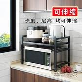 可伸縮廚房置物架微波爐架子烤箱收納家用雙層台面桌面電飯鍋櫥櫃 雙十二全館免運