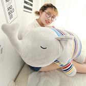 抱枕 大象長條枕男朋友床頭大靠背睡覺午睡靠墊靠枕  萬客居
