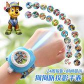 玩具男孩女孩電子錶兒童3D卡通24圖可投影手錶