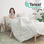 BUHO 舒涼TENCEL天絲單人床包+雙人兩用被套三件組(初晴方好)