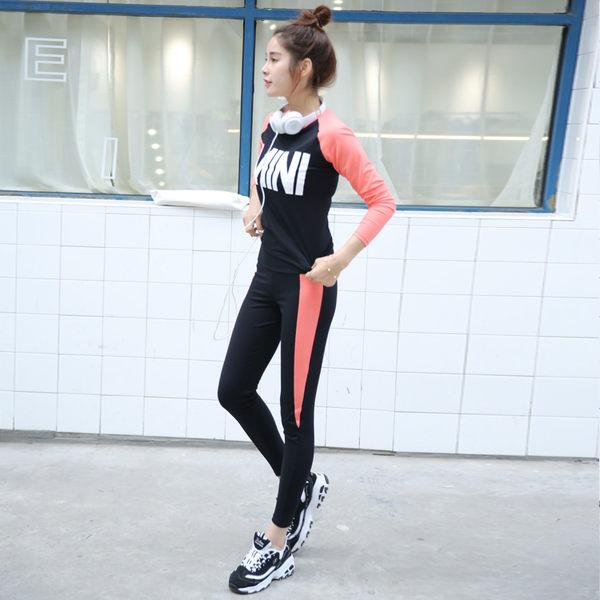 春夏新款瑜伽服套裝女插肩長袖緊身長褲休閒運動跑步健身套裝- 1064009