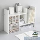 桌面置物留白宿舍桌面上書架簡易多層置物架寢室神器大學生雜物收納 快速出貨YJT