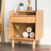 床頭櫃優木家具 純實木床頭櫃橡木床頭櫃燈桌北歐簡約現代臥室家具 MKS摩可美家