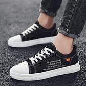男童帆布鞋新款夏季男孩板鞋12中大童透氣布鞋子薄款兒童15歲 快速出貨